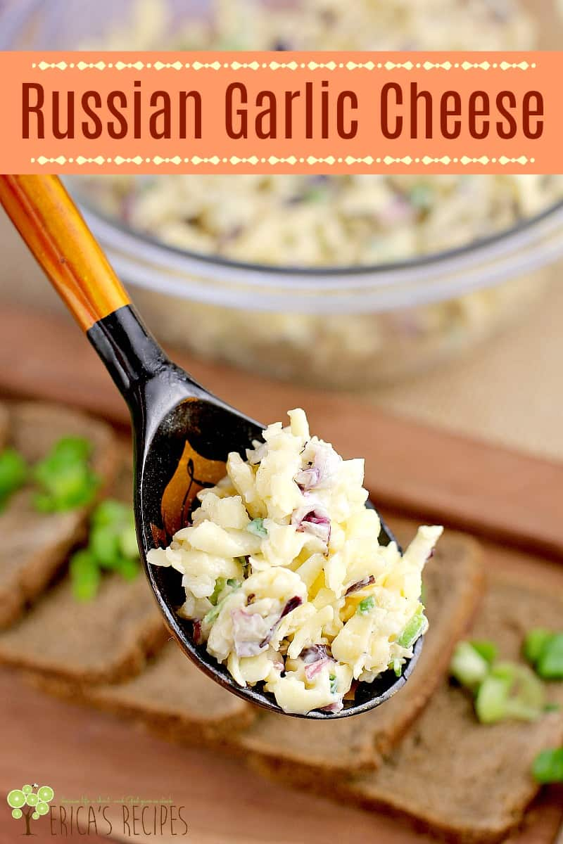 Image for Pinterest with text overlay of recipe name Russian Garlic Cheese